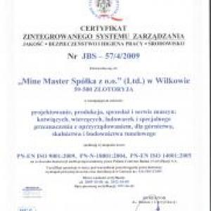 Certificate of Integrated Management System